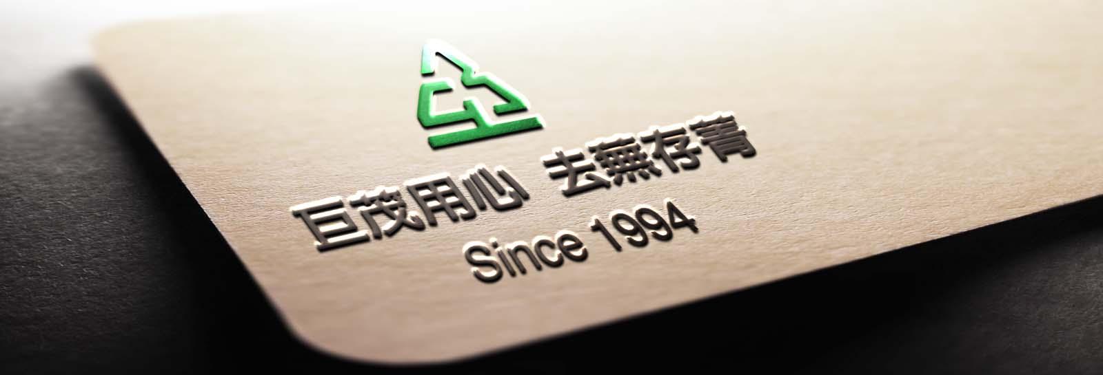 GM-logo-5