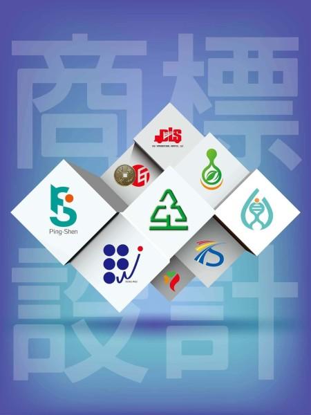 客製化Logo商標