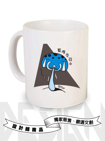 藍瘦香菇馬克杯