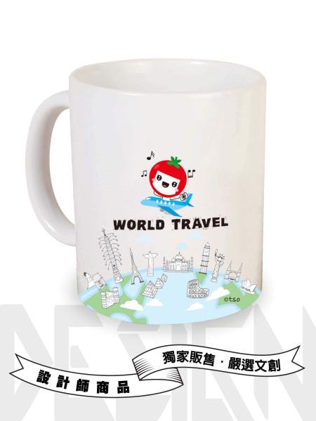 環遊世界馬克杯