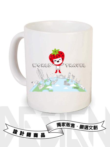 小草莓旅行馬克杯