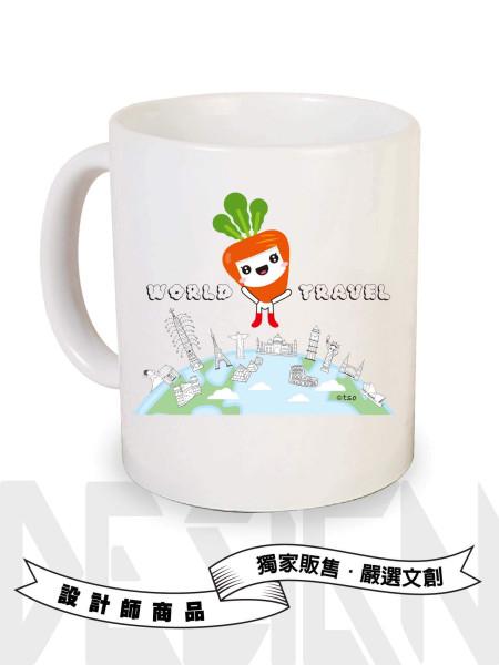 小紅蘿蔔旅行馬克杯