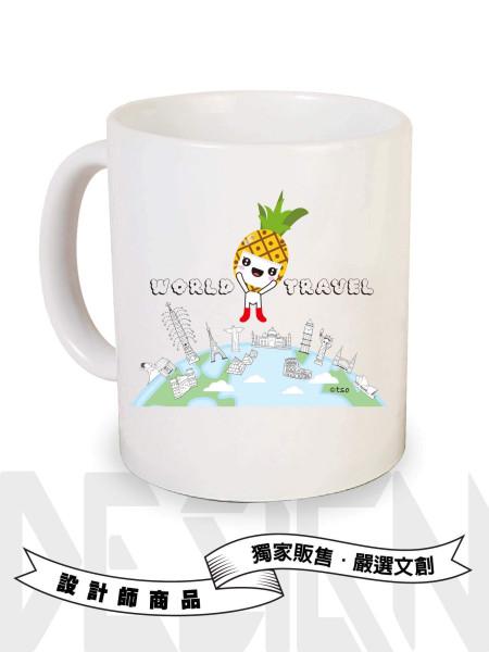 小鳳梨旅行馬克杯