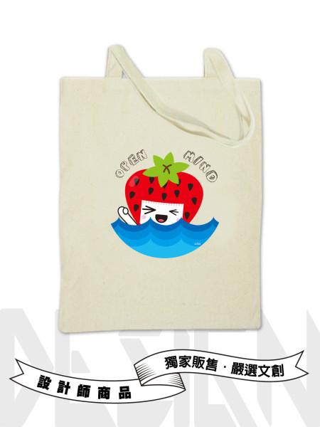 Open mind小草莓大手提袋