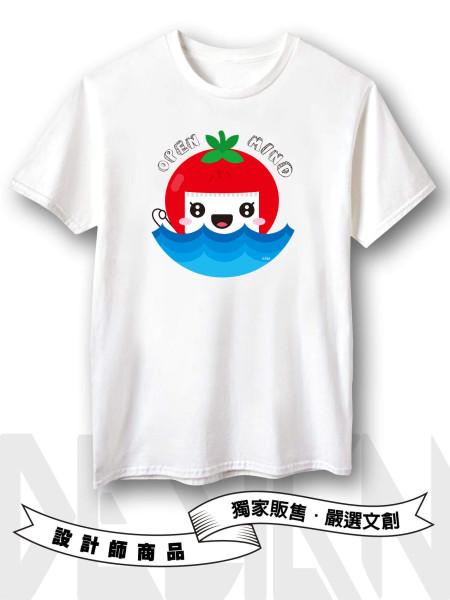 小番茄-Open mind短TEE