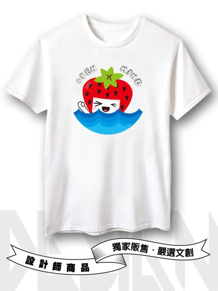 小草莓-Open mind短TEE