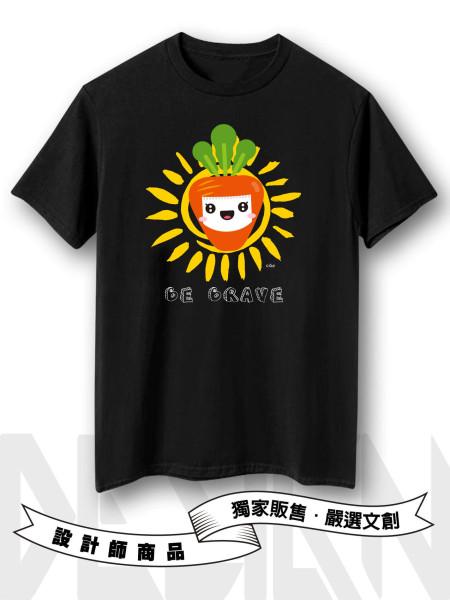 小紅蘿蔔-Be brave短TEE