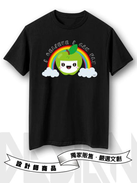 小蘋果-I believe短TEE