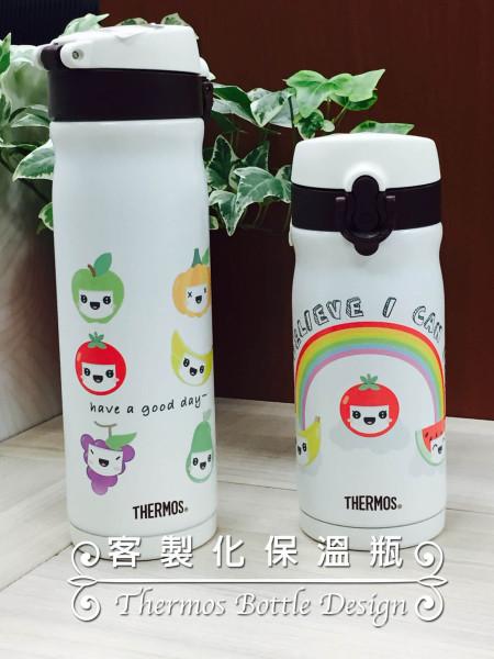 客製化保溫瓶