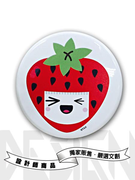 小草莓圓形鏡盒