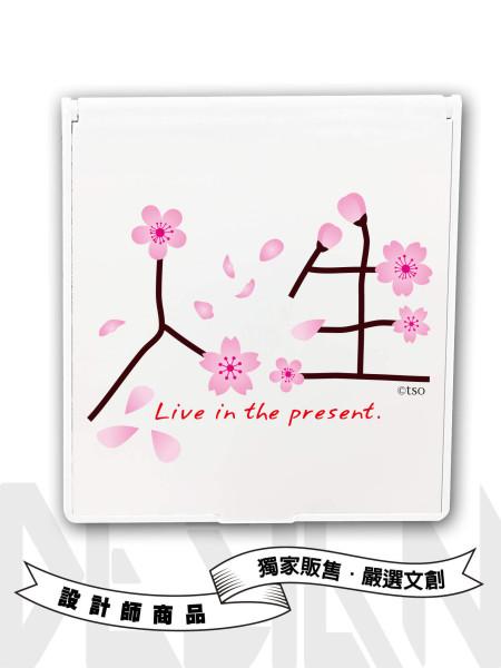 櫻花人生矩形鏡盒