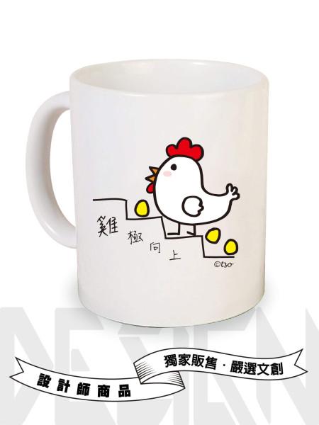 雞極向上馬克杯