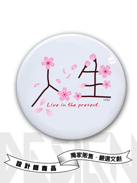 櫻花人生圓形鏡盒