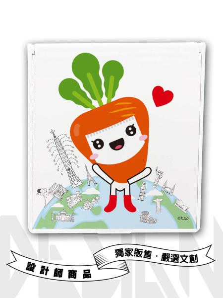 小紅蘿蔔矩形鏡盒