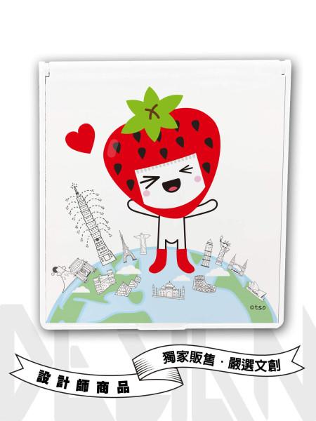 小草莓矩形鏡盒