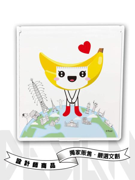 小香蕉矩形鏡盒