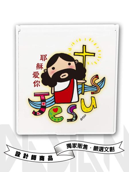 耶穌愛你矩形鏡盒