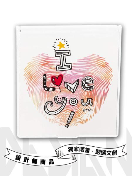 愛你愛到滿出來矩形鏡盒