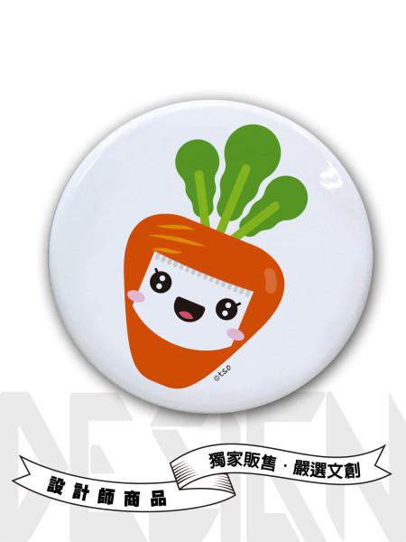 小紅蘿蔔圓形鏡盒