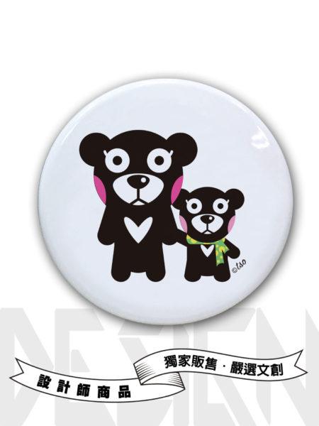 Black bear黑熊嘿嘿嘿圓形鏡盒