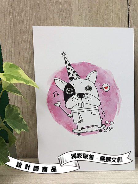 狗狗開心玩耍明信片