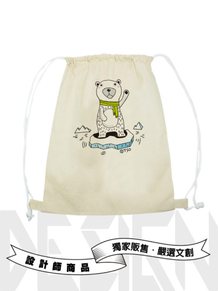 Polar bear救救北極熊後背束口袋