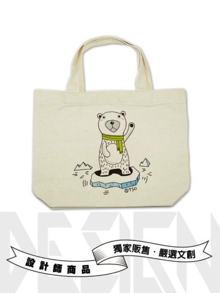 Polar bear救救北極熊小提袋