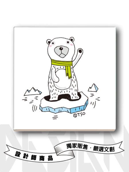 Polar bear救救北極熊杯墊