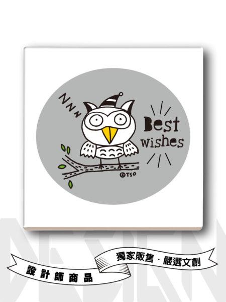 Best wishes貓頭鷹杯墊