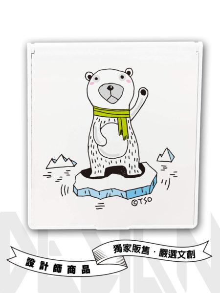 Polar bear救救北極熊矩形鏡盒