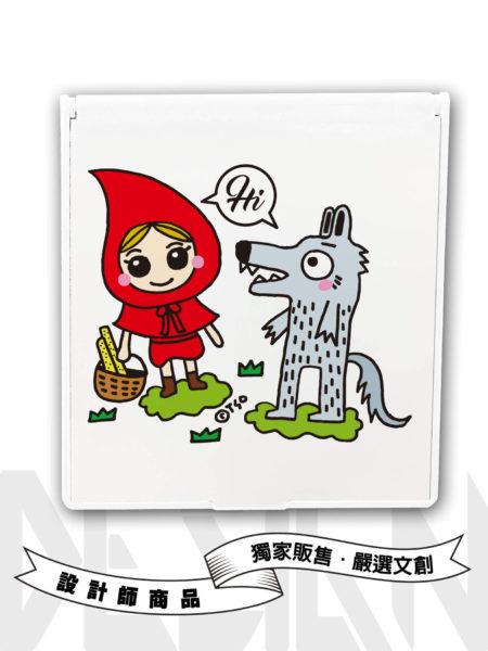 小紅帽與大野狼矩形鏡盒