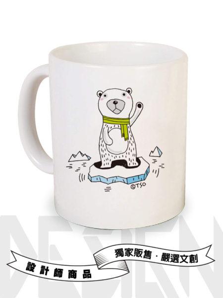 Polar bear救救北極熊馬克杯