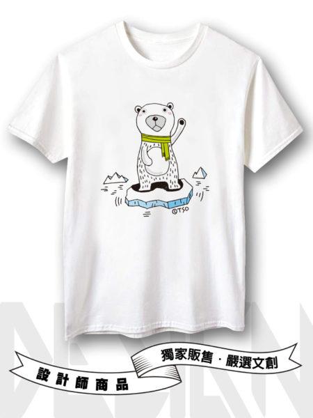 Polar bear救救北極熊短TEE