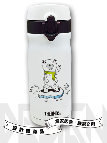 Polar bear救救北極熊保溫瓶