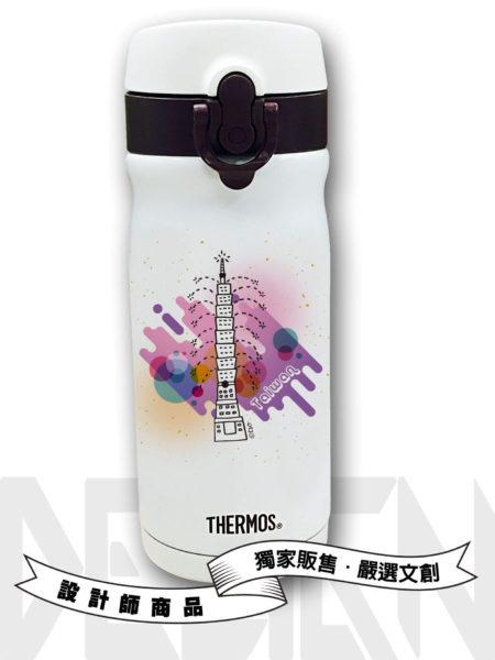 台灣台北101保溫瓶