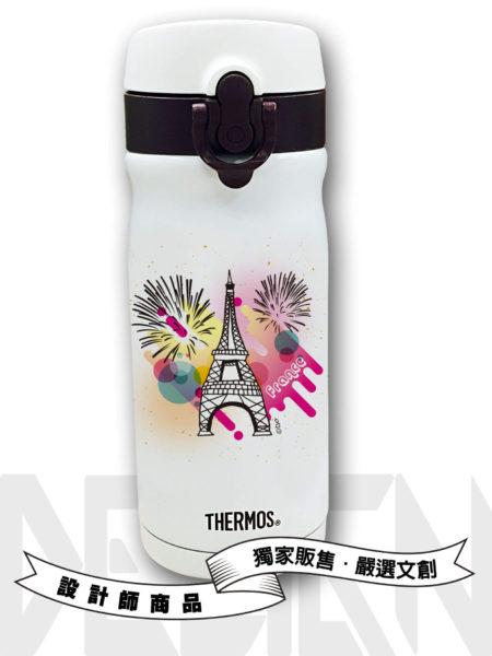 法國巴黎保溫瓶