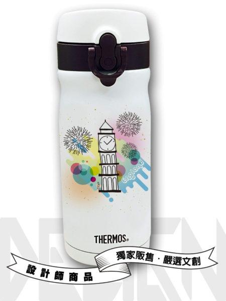 英國倫敦保溫瓶