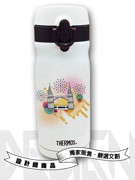 馬來西亞吉隆坡保溫瓶