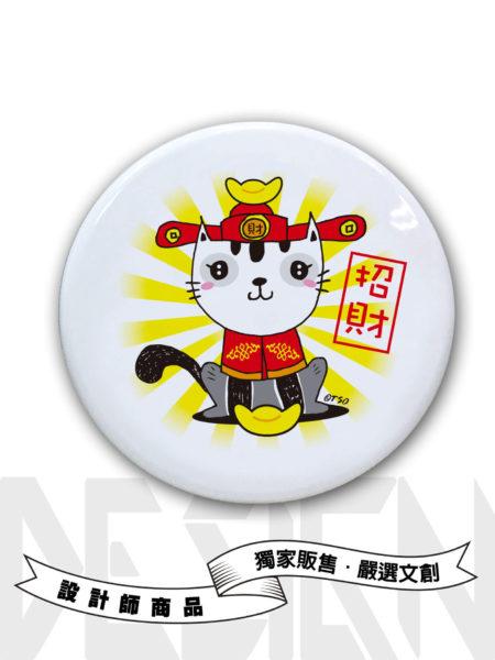 angel招財貓圓形鏡盒