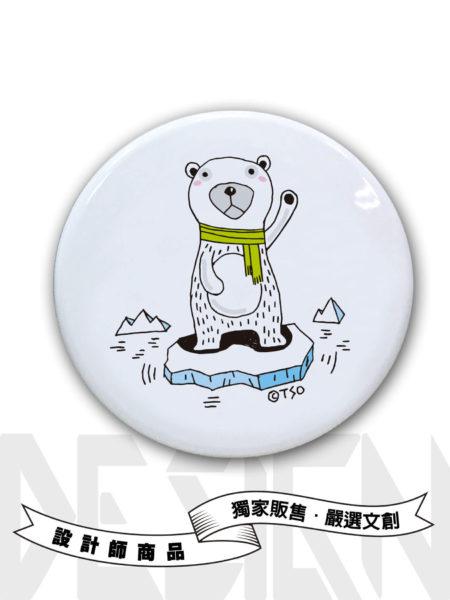 Polar bear救救北極熊圓形鏡盒