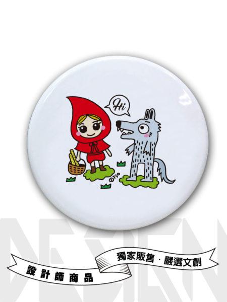 小紅帽與大野狼圓形鏡盒