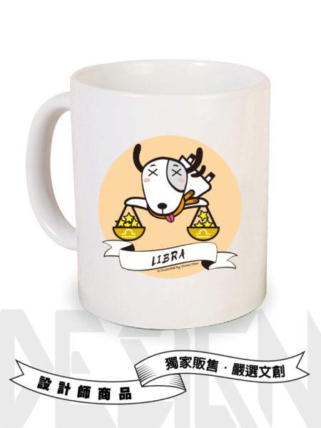狗狗12星座-天秤座馬克杯