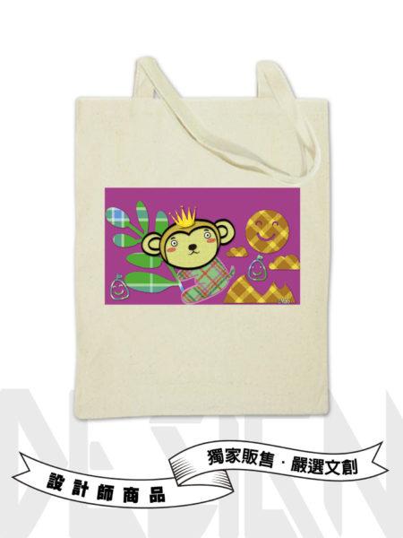 12生肖-猴手提袋