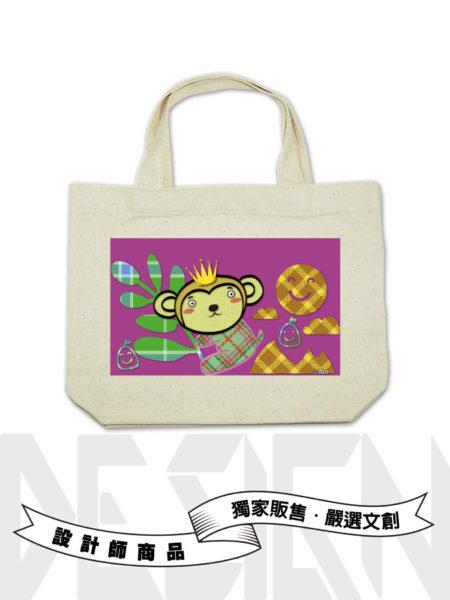 12生肖-猴小提袋