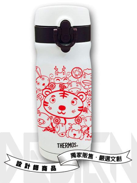 12生肖系列-虎-保溫瓶