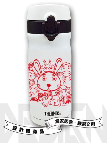 12生肖系列-兔-保溫瓶