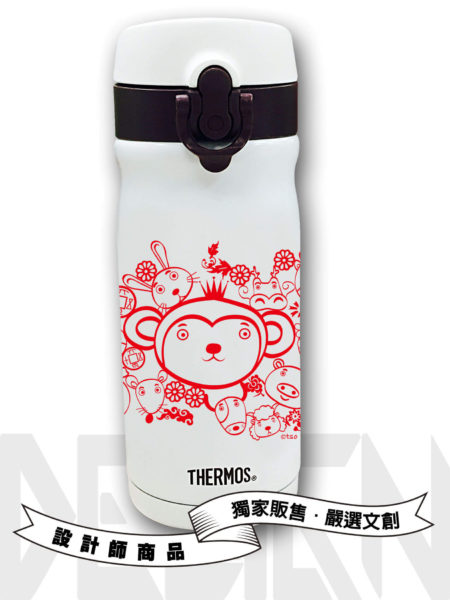12生肖系列-猴-保溫瓶