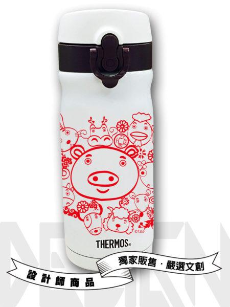 12生肖系列-豬-保溫瓶
