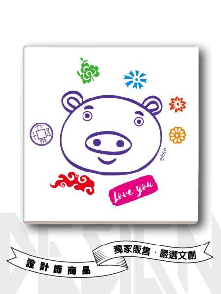 12生肖系列杯墊-豬