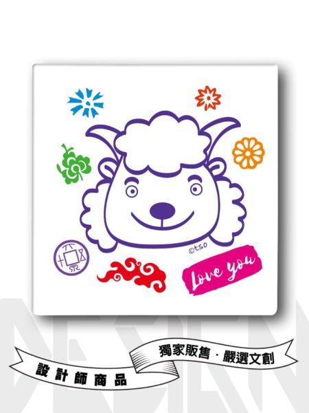12生肖系列杯墊-羊